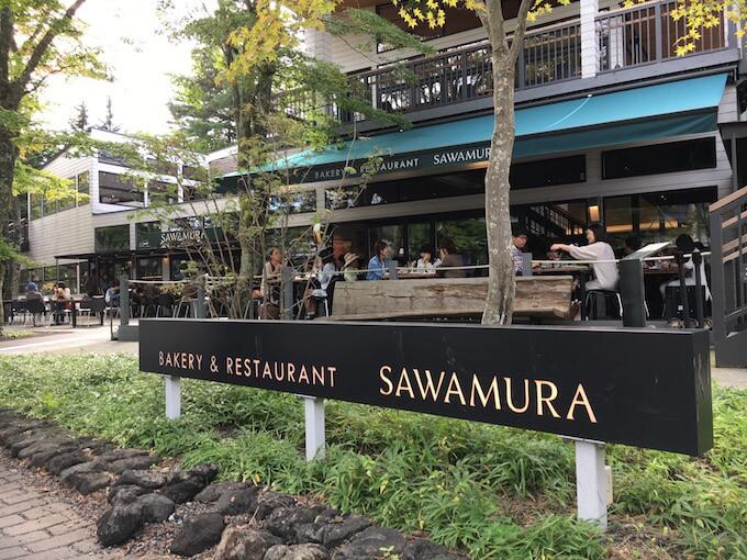 旧軽井沢のSAWAMURAでランチ