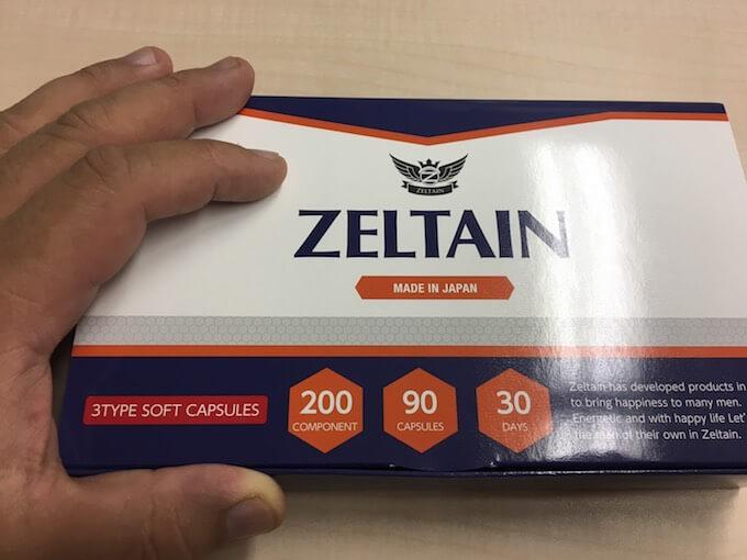 ゼルタイン